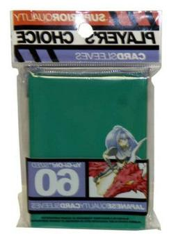 Players Choice 60 Count Green Yugioh Small Deck Protector Ca