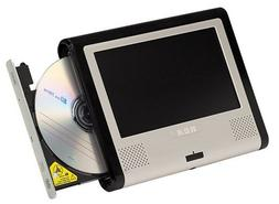 RCA DRC618N Tablet-Style 7-Inch Portable DVD Player