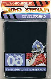 Players Choice 60 Count Black Yugioh Small Deck Protector Ca