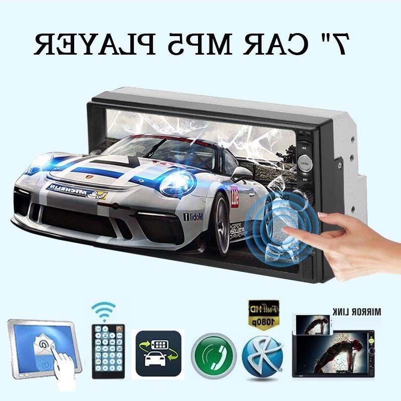 "7"" 2 Din 1080P Car FM/MP5 Player Radio"