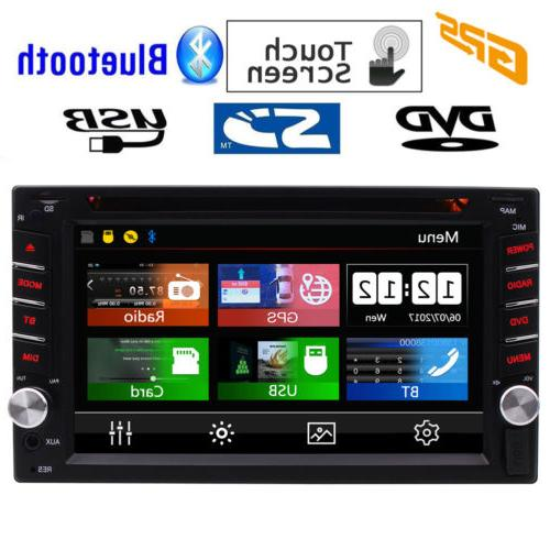 Eincar 2Din DVD Player Subwoofer Touchscreen SWC