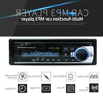 Aux Receiver SD Player
