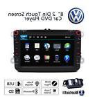 Radio Stereo Multimedia Car DVD Player GPS Navigation For Vo