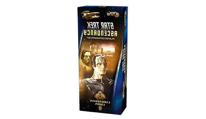 star trek ascendancy cardassian union player expansion