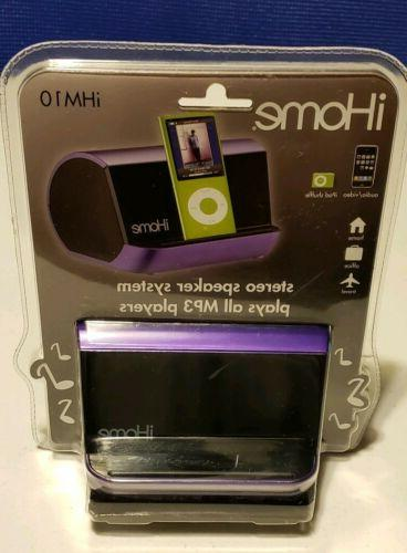 iHome Stereo System - iHM10 Player Station - Purple