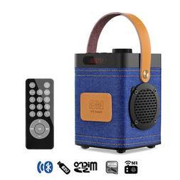 P70 Portable Outdoor Bluetooth FM Radio Super Bass Speaker w